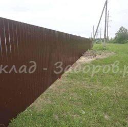 Забор из профлиста-9