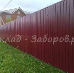 Забор из профлиста-8