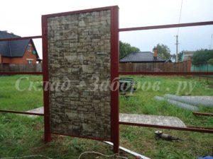 Забор из профлиста-3